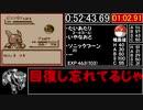 ポケモン赤RTA 新ケンタロスチャート part3/? 2:28:04