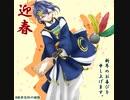 第90位:【刀剣乱舞】いざ、ファンタジーライフ・7【偽実況】