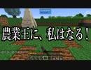 【Minecraft】ありきたりな技術時代#16【SevTech: Ages】【ゆっくり実況】