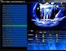 【プレイ動画】東方の迷宮2 vs はぐれメタリックゼリー
