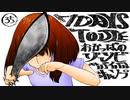 【7days to die】おかっぱのゾンビサバイバルキャンプ【ソロ固定マップ】035