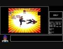 スーパーストリートファイター2XのCPU戦をゆっくり実況プレイ ~Xリュウ編~