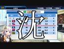 【紲星あかり実況】縛って阪神を日本一にするpart3【パワプロ2019】