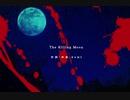 【結月ゆかり】The Killing Moon【オリジナル】