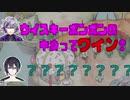 第77位:頭のおかしな発言をする不破湊 【にじさんじ切り抜き黛灰】