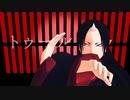 【MMD鬼徹】トゥール【第一回和漢親善大会 赤黒組】