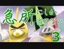 実況 きゅうしょにしか当てない剣盾ランクマッチ【Part3】