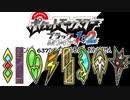 ポケモン全637匹集めるまで終われない旅 Part20【BW】