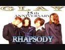 《MV》RHAPSODY《Demo音源》