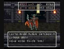 【DQ6】強化ダークドレアム【改造】