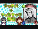 【シャドウバース実況#227】シャドバで学ぶフィボナッチ数列