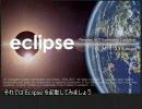 EclipseをPleiadesで日本語化(Mac OS X編)