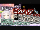 【音量注意】なるべく罵倒を控えたかった紫咲シオンのマリオ2+断末魔