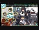 【ゆっくり実況】FGOマスターの艦隊これくしょんNo.18【艦これ】
