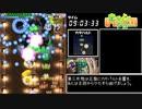 きゅぴシュ~RTA_SUPER HARD_15分41秒【ゆっくり実況】