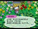 第11位:◆どうぶつの森e+ 実況プレイ◆part182