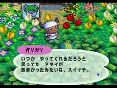 ◆どうぶつの森e+ 実況プレイ◆part182