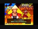 【TAS】 CAPCOM VS. SNK 2【テリー & ロック】