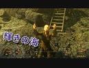 【Fallout4】ゆかりさんはホライズン Part19【VOICEROID実況】