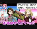 【実況】ポケモン剣盾~正義はかわいいッ!!~Part5