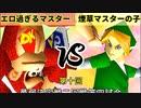 【第十回】64スマブラCPUトナメ実況【最弱決定戦二回戦第四試合】