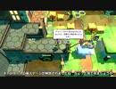 【ユーカレイリーとインポッシブル迷宮】ちょこちょこ遊ぶ Part30【VOICEROID実況】