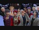 The Sims4 ゆっくり実況・字幕プレイ -エイリアン兄弟の収集録- Part 30