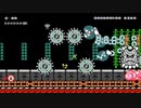 【スーパーマリオメーカー2】スーパー配管工メーカー part122【ゆっくり実況プレイ】