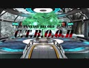 【PSO2】 6鯖 C.T.B.O.O.H 【courage】