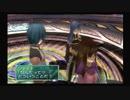星も次元も越えた想いの戦い スターオーシャン3実況プレイ Part58