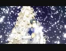 【MMDオトメ勇者】クロービスのクリスマスデート
