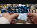 ポケモンカードをスリーブに入れながら雑談する動画!!!!友人A君との撮影の裏話をします!!