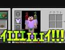 【Minecraft】マイクラで新世界の神となる Part:46【実況プレイ】