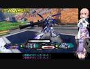 【EXVS2実況】RPゲーマーズ part17【Voiceroid実況】