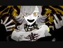 【cover】エバ-柊キライ/りう。
