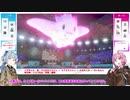 【ポケモン剣盾】琴葉姉妹のタイプ統一練習帳 フェアリー編【VOICEROID実況】