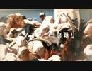【BGM素材】アンゴラたちの踊り