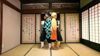 【ぴのぴとぺんた】ブリキノダンス 踊ってみた【コスプレ 炭治郎/善逸】