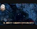 【PC】紲星あかりのいろんな兵科で行くへっぽこ鯖BFV #10