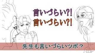 【手描きジョジョ】メローネ 足ツボに行く