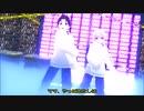 【MMD・鏡音レン+獣音ロウ】劣等上等