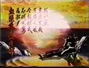【アナログMAD】オープニング(GUNDAM FIGHTER Ⅱ)【TESNA FACTORY 4】