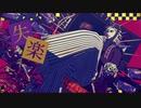 【鬼滅のMMD】失楽XXX【Kei式童磨】