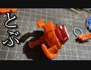 衝撃型スイッチ式ジャンプ攻撃ベイブレードの動画