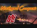 【Northgard】ずん子とバイキングの地を巡る part51【VOICEROID】