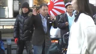 習近平国賓来日阻止街宣!!旭日会・桜田修成氏、新志会・並木氏