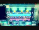 【高校生オリジナル曲】アナタノミライ / きらめきP feat.重音テト