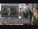【第201通常国会】国会を召集される天皇陛下のお出迎え・お見送り[桜R2/1/20]