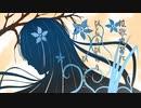 【初音ミク】薄花の青を射る【オリジナル】