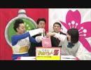 ドラゴゲリオンZ ~国家アイドル総選挙SP~【第70.5話】